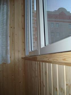 Ваш балкон!.